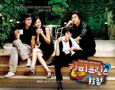 The Coffee Prince cast