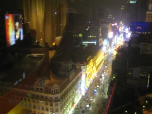 nanjing east road from my hotel window