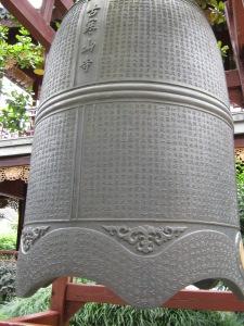 zhang ji's famous bell