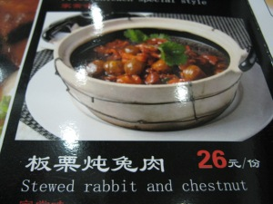 stewed rabbit and chestnut