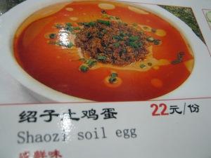 shaozi soil egg