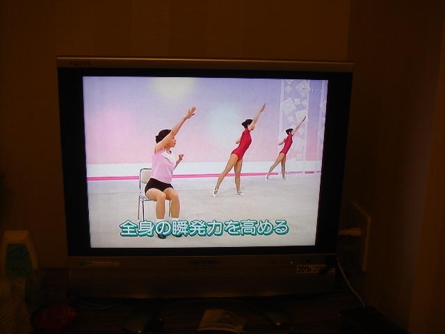 Morning calisthenics on the TV