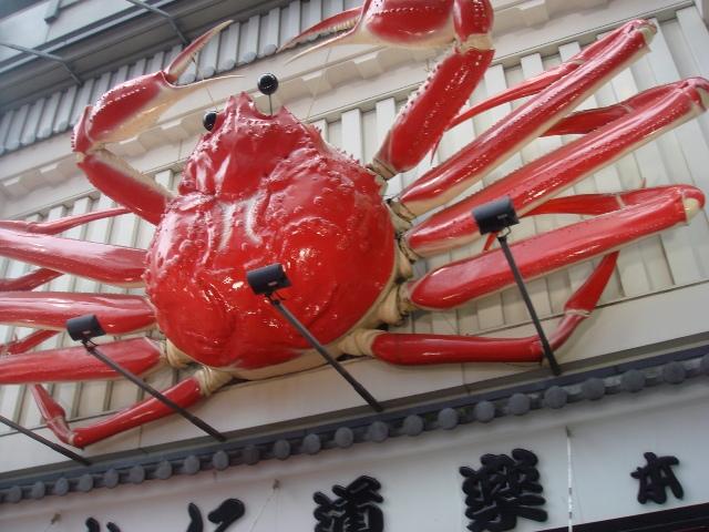 Another Osaka landmark, the Kani Doraku mechanical crab