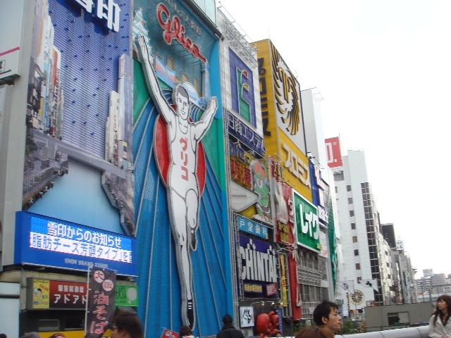 The Glico man, who looks better lit up at night