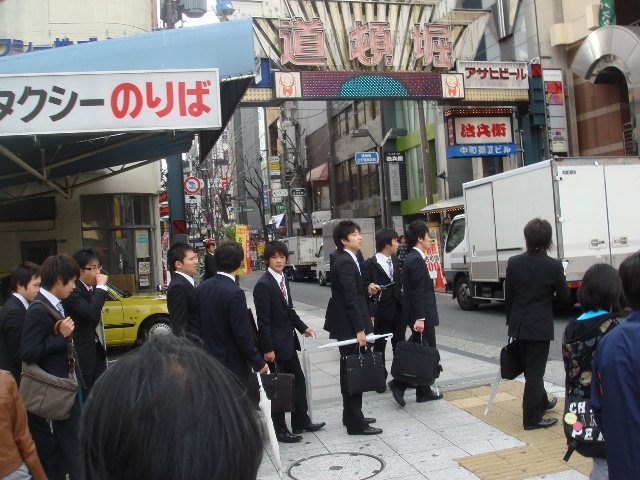 The salarymen on their way home from work