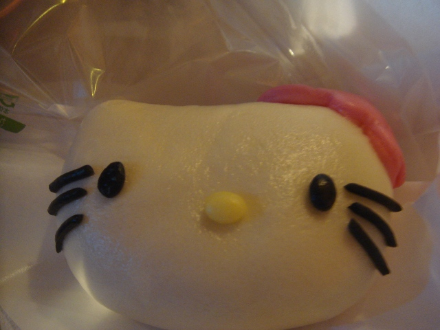 A Hello Kitty sweet bun!