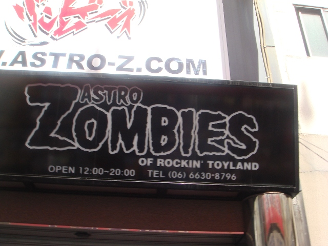 Astro Zombies of Rockin' Toyland! Oh yeah! (It sounds like a band name.)