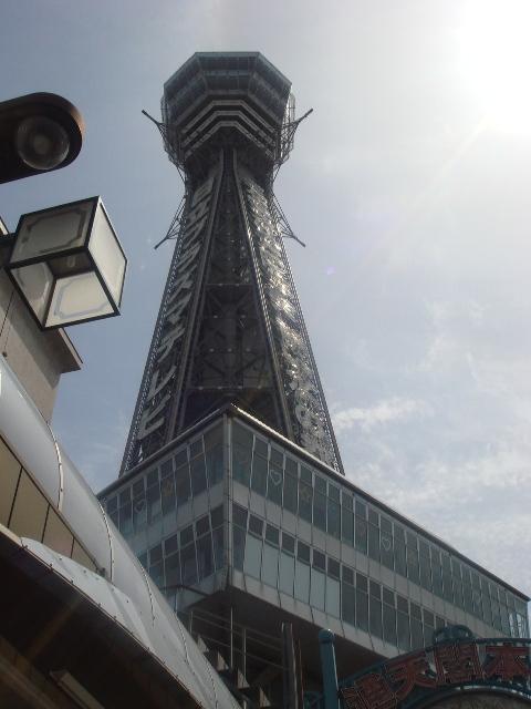 Tsutenkaku Tower, a famous Osaka landmark