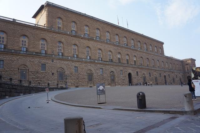 Palazzo Pitti's facade